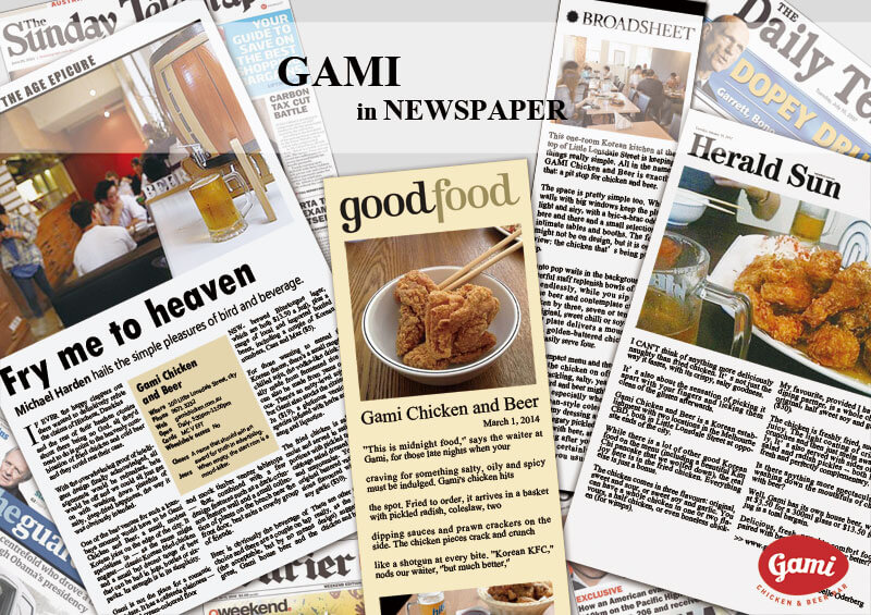 GAMI in Newspaper